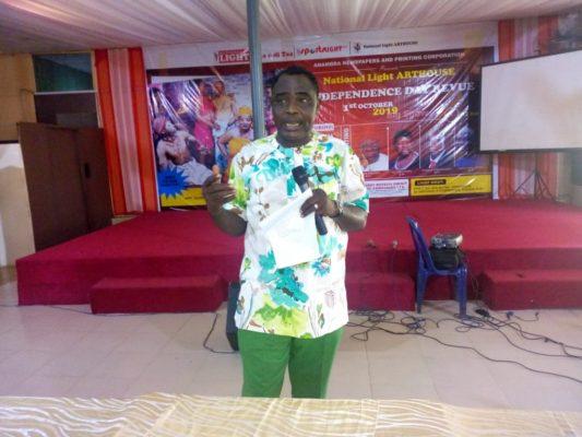 ANPC MD/CEO, Sir Chuka Nnabuife
